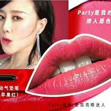 北京安利專賣店雙色夾心唇膏首單包郵圖片