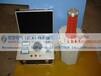 南澳電氣專業生產NACX試驗變壓器電源控制操作箱