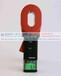 南澳电气专业生产NATRQ钳形接地电阻测试仪