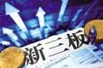 831159安达物流最具有投资价值的新三板企业
