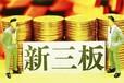 831665自动化最具有投资价值的新三板企业