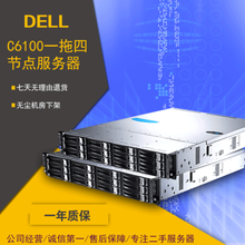 高性价比DELL二手服务器图片
