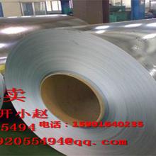酒钢一级代理商上海钢铁总代理酒钢镀锌酒钢镀铝锌
