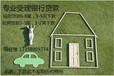 苏州高新区130平全款房屋去银行办抵押贷款利息多少?