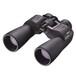 防水望远镜尼康阅野SX16x50尼康望远镜山东总经销