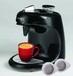 上海驿啡咖啡机咖啡店加盟咖啡机租赁厂家直销