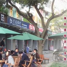 咖啡店加盟首选辛格小镇