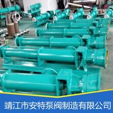 安特泵阀供应G螺杆泵水泵输送泵厂家直销价格优惠图片