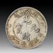古代錢幣能賣多少錢