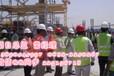 木工钢筋工水电工瓦工出国劳务月4万劳务输出