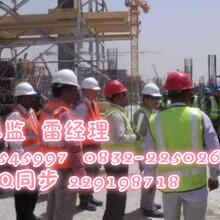 出国劳务首选四川公司正规注册资金500万劳务输出图片