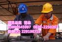 美国澳洲新西兰出国劳务费用低1个月出签劳务输出图片