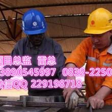 司机建筑工厨师等出国劳务月薪2-4万劳务输出一条龙图片