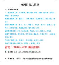 出国劳务四川大型正规公司/劳务输出图片