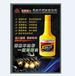批发柴油车止烟剂北京安捷迅工贸有限公司出品诚招全国代理