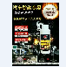 专业批发:燃烧室泡沫除碳清洗剂32524汽车养护品安捷迅出品