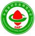 認證服務良好農業規范GAP認證流程,GAP產品認證