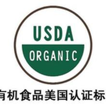 承德GAP認證有機產品認證機構,國際有機認證