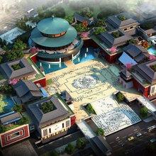 北京全新地理標志認證