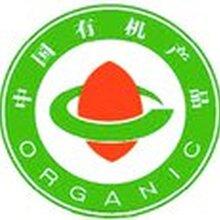 新乡地理标志商标