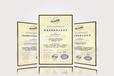 石柱地理保護商標注冊企業管理公司,企業管理
