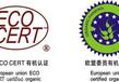 昌平有機認證標準,生態農業