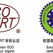 歐盟有機產品認證