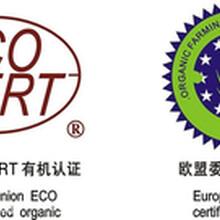 绿色HACCP认证机构
