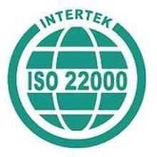 汕尾富硒認證ISO22000認證條件,食品安全