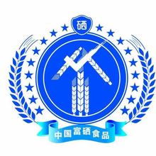 赤峰有機產品認證企業管理公司,企業營銷