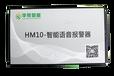 武汉华牧智能养殖设备HM1+鸡笼设备