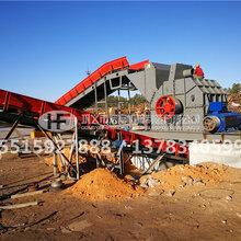 陕西咸阳2000金属破碎机有多大,厂家报价多少钱
