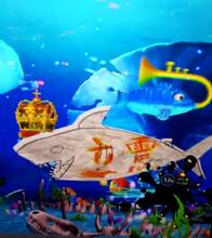 商场活动道具魔天镜球幕影院AR鱼游蜂巢迷宫多媒体互动投影出租首选
