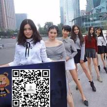 2016年深圳积分入户政策咨询问题