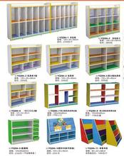 幼儿园玩具柜厂家,成都幼儿园玩具收纳架,四川幼儿园区角玩具柜,区角组合柜图片