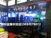 河南專業音響設備專賣公司