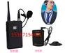 黄山市无线导游系统讲解器无线导览无线企业参观租赁