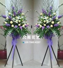 南宁仙葫经济开发区五合社区居委会哪里有花店开业花篮订花束婚车
