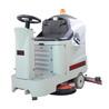 厂家直销擦地机磨地机多功能洗地机65B驾驶式洗地机