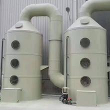 廠家直銷PP噴淋塔廢氣噴淋塔水洗塔廢氣噴淋塔噴淋廢氣塔