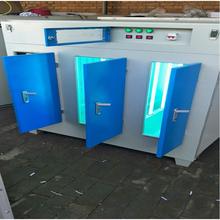 UV光氧机定至货源光氧净化器UV光氧净化器