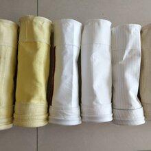 无纺布涤纶针刺毡定制货源耐高温除尘器滤袋三防除尘器布袋常温布袋
