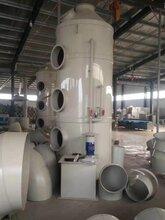 噴淋廢氣塔定制貨源PP噴淋塔不銹鋼噴淋塔信譽保障