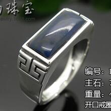 大圆珠盘戒指镶嵌蓝珀封底托925银首饰托广州源头工厂供应制造商