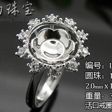 大圆珠盘戒指镶嵌蓝珀封底空托吊坠托925银首饰托广州源头工厂供应制造商