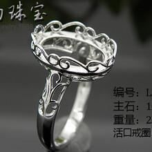韵尚珠宝首饰托925银托加工K金配件珠宝镶嵌个性定制银饰空托工厂批发