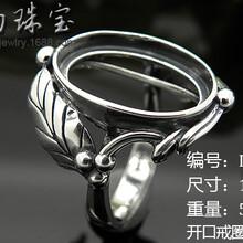 925纯银时尚饰品定制日韩个性戒指魅力女生配饰珍珠指环源头厂家