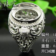 新款戒托925银戒指托供应各类空托广州厂家银饰空托批发定制