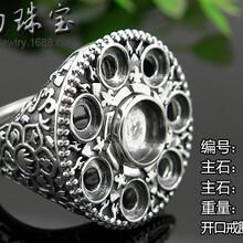 首饰厂批发925银戒指空托戒托加工镶嵌欧式女款琥珀蜜蜡银托供应