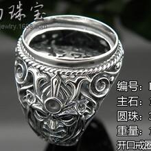 广州韵尚珠宝金银首饰加工定制镶嵌钻石外贸出口款式厂家供应商